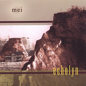 Image for 'mei'
