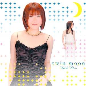 Immagine per 'Twin Moon'