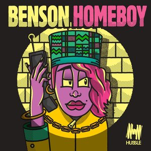 Image for 'Home Boy'