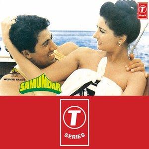 Image for 'Samundar'
