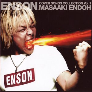 Image for 'ENSON ~COVER SONGS COLLECTION Vol.1~'