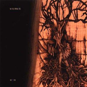 Image for 'Uru Music'