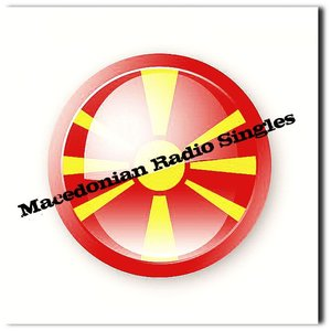 Image for 'Macedonian Radio Singles (Disc 1)'