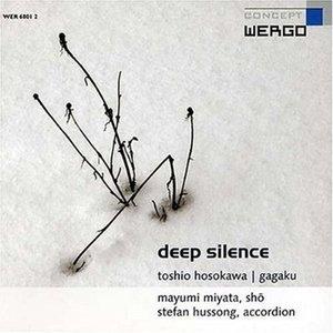 Image for 'Deep Silence'