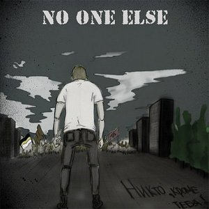Image for 'Никто, кроме тебя!'