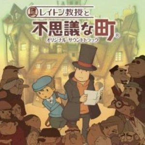 Imagem de 'Professor Layton and the Curious Village Original Soundtrack'