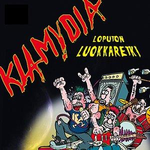 Image for 'Suomalainen Tarina'