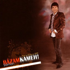 Image for 'Bazam Kame'