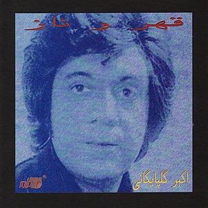 Image for 'Ghahro Naz'