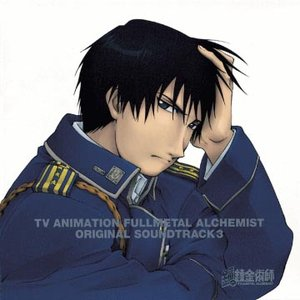 Image for 'Fullmetal Alchemist Original Soundtrack 3'