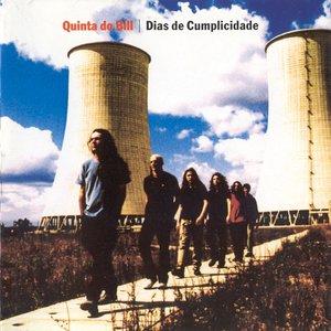 Image for 'Dias De Cumplicidade'