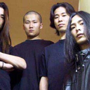 Bild för 'Japanese death metal'