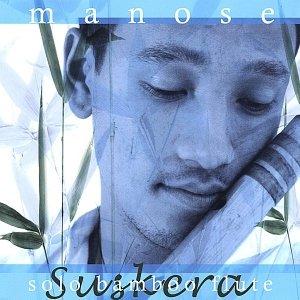 Imagen de 'Suskera: Solo Bamboo Flute'