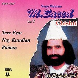 Image for 'Tere Pyar Nay Kundian Paiaan'