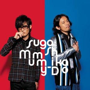 Image for 'はじまりの日 feat.Mummy-D'