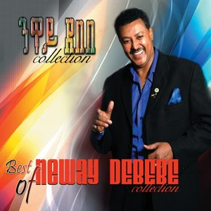 Image for 'Best of Neway Debebe Collection'