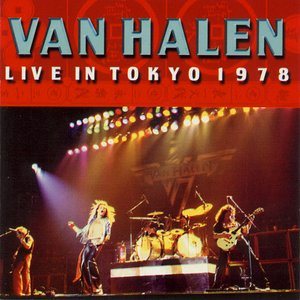 Immagine per 'Live in Tokyo 1978'