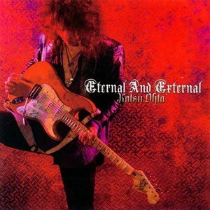 Bild für 'Eternal And External'