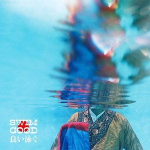 Image for 'Swim Good'