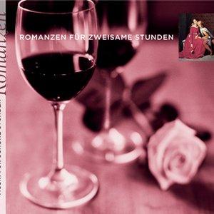 """Imagen de 'Serenade in G Major, K. 525 """"Eine kleine Nachtmusik""""/II. Romance. Andante'"""
