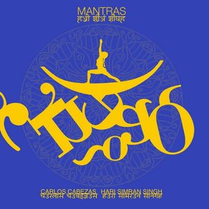 Image for 'Mantras'