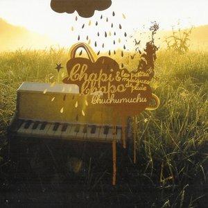Image for 'Chuchumuchu'