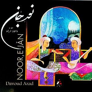 Imagem de 'Noor-e Jan(Persian Sufi Music)'