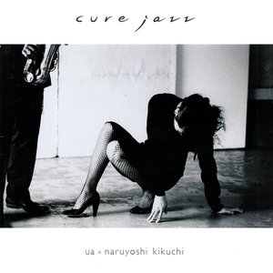 Image for 'cure jazz'