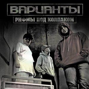 Image for 'Кто твой босс?'