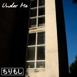 Bild för 'Under Me'