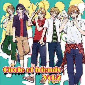 Image pour 'Circle of friends Vol.2'