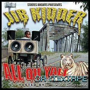 Image for 'All On Y'all: Da Mixtape'