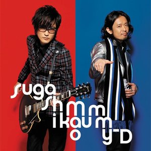 Image for 'Hajimari No Hi Feat. Mummy-D'