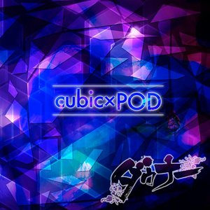 Image for 'cubic×POD'