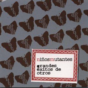 Image for 'Grandes éxitos de otros'