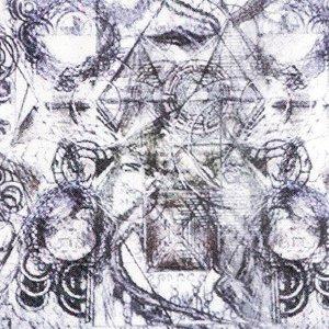 Image pour 'Singularity'