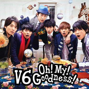 Image for 'Oh! My! Goodness!'