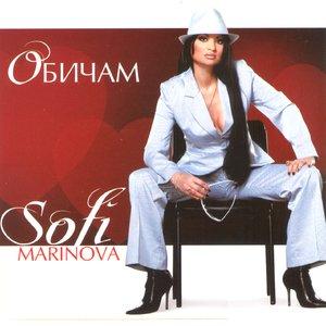 Image for 'Obicham (I Love)'
