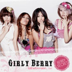 Image for 'Berry Secret'
