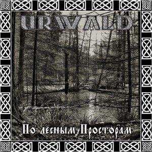 Bild för 'Urwald'
