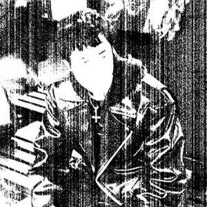 Image for 'Sapahe Zodimii'