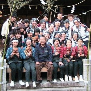 Image for 'Tomoe-Ryu Yutakadaiko'