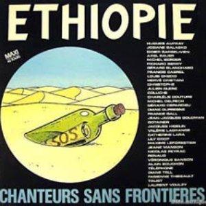 Image for 'Chanteurs Sans Frontières'