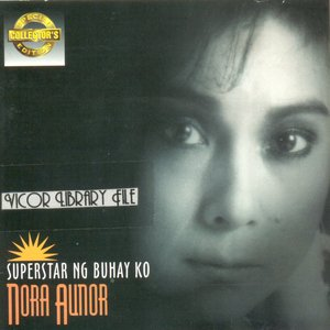 Image for 'Sce: super star nng buhay ko'