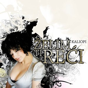Image for 'Zelim Ti Reci'