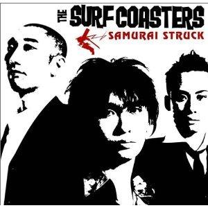 Image for 'SAMURAI STRUCK'