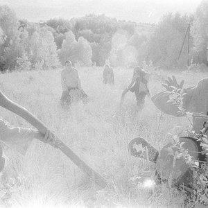 Image for 'Klepisko'