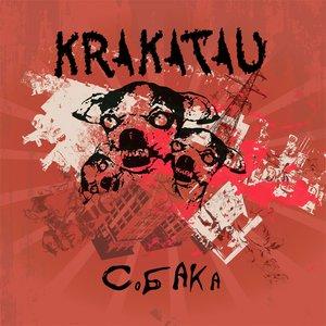 Image for 'Sobaka (ep '04)'