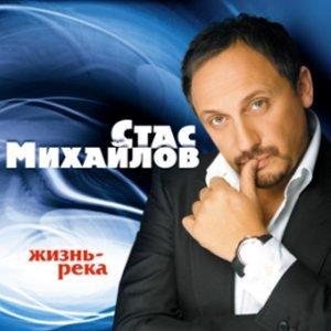 Image for 'Жизнь-Река'