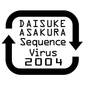 Image for 'Sequence Virus 2004'